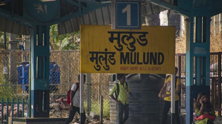 Mulund: Smart  Suburban Transformation'